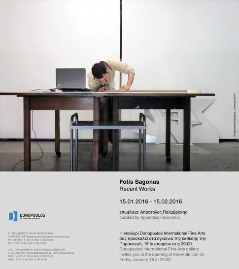 Fotis_Sagonas_invitation
