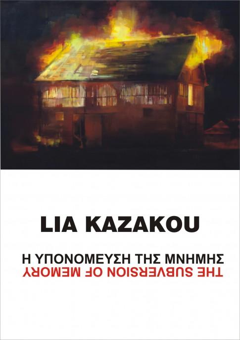 LiaKazakouInvitation1