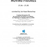 Moving figures invitation-page-2