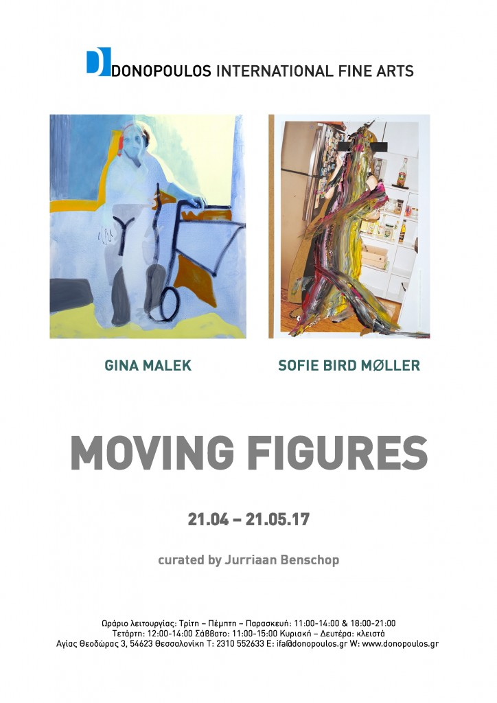 moving figures poster-page-0