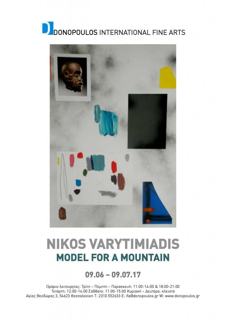 Nikos Varytimiadis poster-page-0