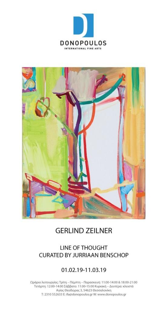 zeilner