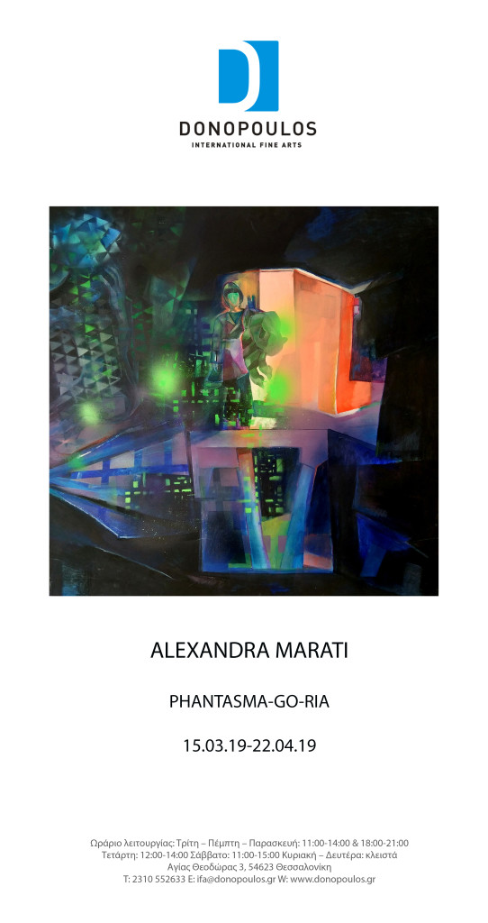 ALEXANDRA MARATI LEFT