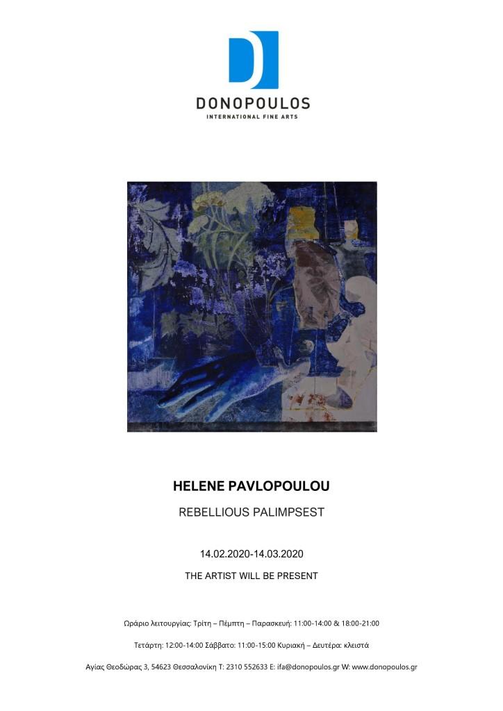 HELENA PAVLOPOULOU INVITATION